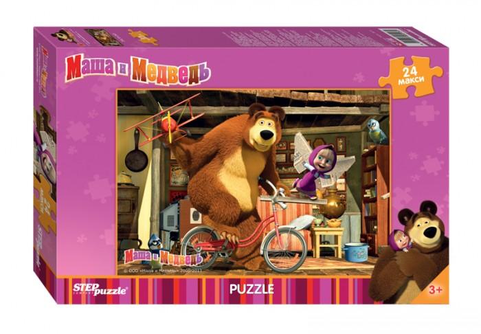 Step Puzzle Пазл Маша и Медведь 24 элементаПазл Маша и Медведь 24 элементаStep Puzzle Пазл Маша и Медведь 24 элемента  Поклонники и поклонницы Маши и Медведя определенно будут в восторге от такого прекрасного подарка! Яркая картинка с любимыми героями мультфильма обязательно заинтересует ребенка. Большие детали позволяют самостоятельно собирать картинку даже маленьким детям. Проявив терпение и приложив старания, ребенок получает в награду прекрасную картинку, которую сможет собрать еще не один раз!  Кстати говоря, существует много вариантов игры с пазлом: можно собирать его на время или по памяти, не видя картинку, можно собирать его наперегонки или по счету, кидая кости. Простор для фантазии безграничен. Коробка открывается - игра начинается!   Возраст: от 3 лет Количество деталей: 24 Размер картинки: 50 х 34.5 см<br>