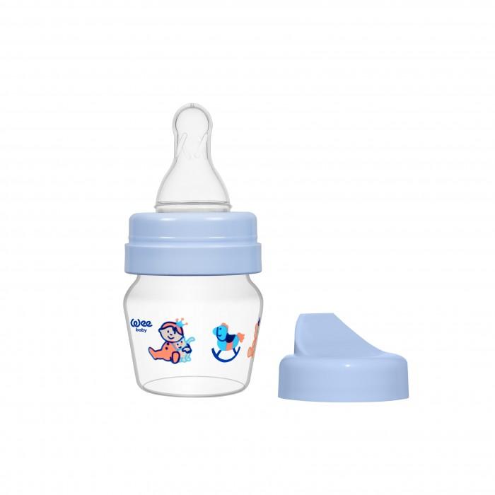 Поильники Baby Wee Акушерство. Ru 190.000