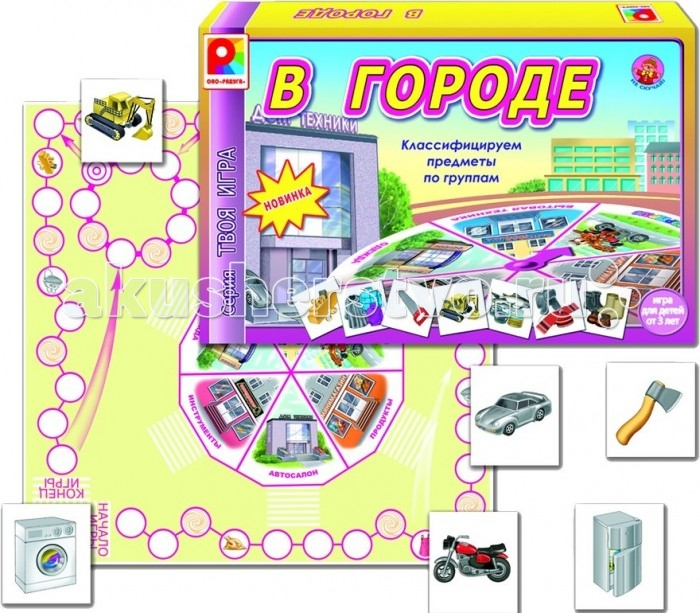 Радуга Настольная игра В городе