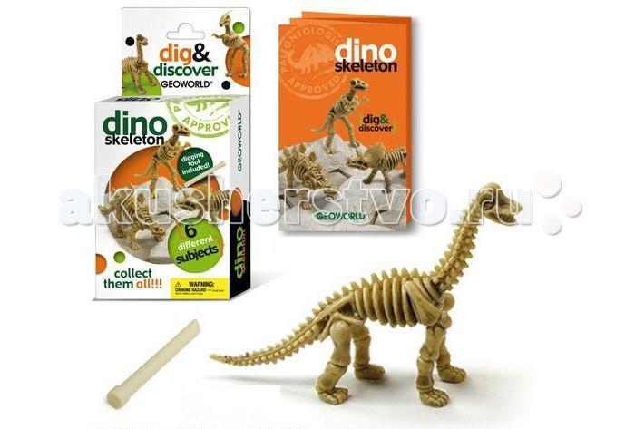 Geoworld Мини-набор археолога Раскопай и изучай - Скелет брахиозавра