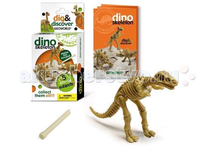 Geoworld Мини-набор археолога Раскопай и изучай - Скелет тираннозавра