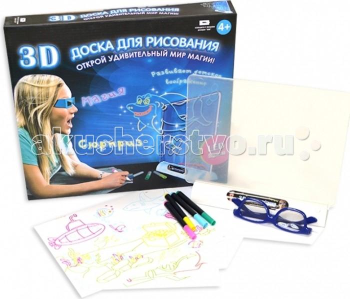 UF Доска для рисования с 3D-эффектом (свет)Доска для рисования с 3D-эффектом (свет)Этот необычный товар для детского творчества привлекает внимание встроенными технологиями, которые сразу же выделяют такую доску среди других. В комплекте ребенок найдет специальную подставку со встроенной подсветкой, которая включается и выключается нажатием кнопки. Рисуя на прозрачных пластиковых панелях при помощи флуоресцирующих маркеров и трафаретов, можно получить классные яркие изображения. Но это еще не все: поставьте пластину на подставку, включите подсветку и наденьте входящие в комплект 3D-очки. И тогда вы увидите объемные и светящиеся рисунки! Для более впечатляющего эффекта рекомендуется любоваться результатом, предварительно выключив в комнате свет. Внимание! Дизайн упаковки и картинки на трафаретах варьируются, могут отличаться от изображения на фото.  Комплект:   3D-очки;  Флуоресцирующих маркера; 6 трафаретов; Доска для рисования с подсветкой.  Основные характеристики:  Размер упаковки: 34 х 30 х 5 см Размер игрушки: 24.5 x 19 см<br>