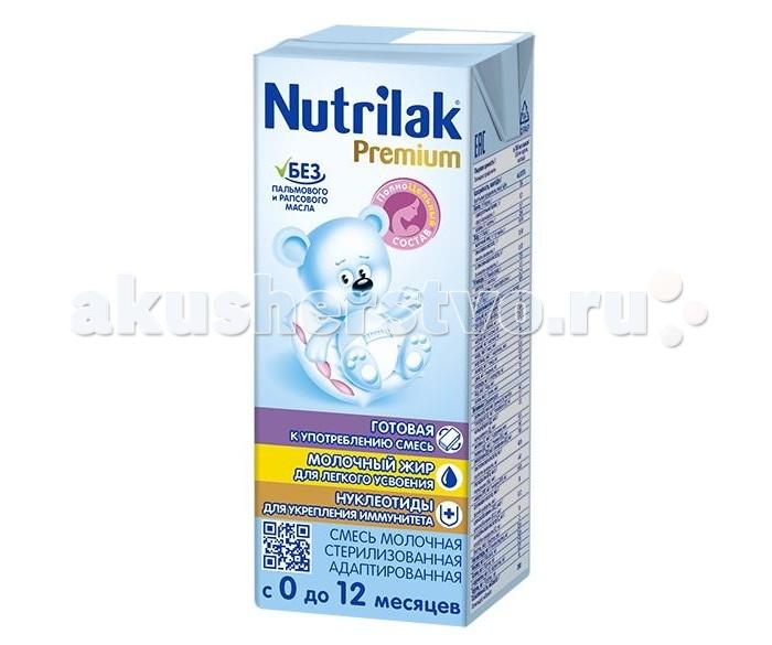 Nutrilak ������� �������� ����� Premium 0-12 ���. 200 ��