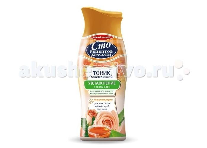 Сто рецептов красоты Тоник освежающий для лица Увлажнение и свежесть 250 мл