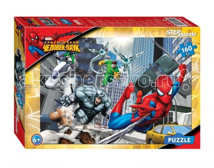 Step Puzzle Пазл Человек-паук 160 элементов