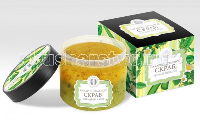 Дом Природы Сахарно-соляной скраб Зеленый чай и алое 300 гСахарно-соляной скраб Зеленый чай и алое 300 гЭкстракт алоэ открывает и очищает поры, увлажняет и подтягивает кожу, восстанавливает обмен веществ, стимулирует регенерацию клеток, а также снимает воспаление и раздражение.  Зеленый чай - мощный антиоксидант, увлажняет кожу, снимает воспаления, сохраняет кожу свежей и придает ей здоровый вид.  Кристаллики сахара и соли в сочетании с маслами оливок, льна и жожоба бережно очистят кожу от загрязнений и отмерших клеток, сделают ее мягкой, нежной и шелковистой.  После скраба не требуется применение дополнительных средств для увлажнения кожи.<br>