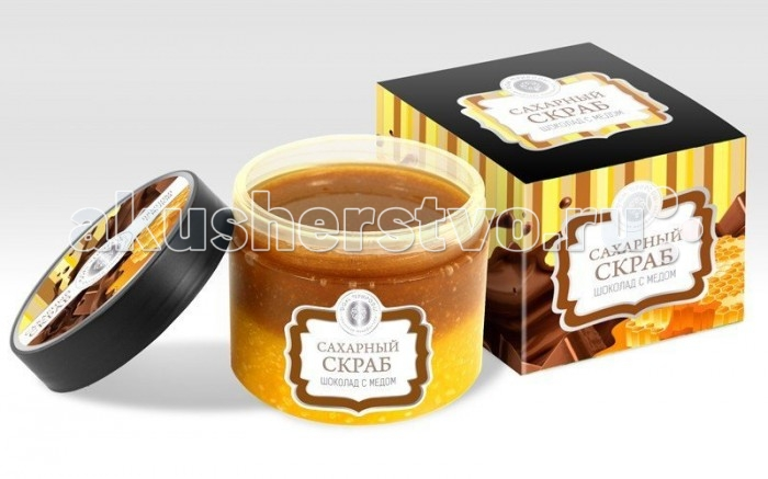 Дом Природы Сахарный скраб Шоколад с медом 300 гСахарный скраб Шоколад с медом 300 гКакао помогает коже синтезировать коллаген и эластин, активирует обменные процессы, подтягивает кожу, способствует устранению растяжек и разглаживанию морщинок.  Натуральный мед увлажняет, смягчает и питает кожу, обладает бактерицидным и регенерирующим действием. Аромат шоколада снимает нервное напряжение.  Сахарные кристаллики в сочетании с маслами оливок, какао, жожоба бережно очистят кожу от загрязнений и отмерших клеток, сделают ее мягкой, нежной и шелковистой.  После скраба не требуется применение дополнительных средств для увлажнения кожи.<br>