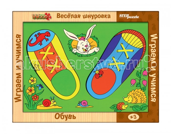 ����������� ������� Step Puzzle ����-�������� �����