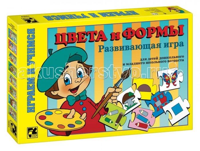 Step Puzzle Настольная игра Играем и учимся - Цвета и формыНастольная игра Играем и учимся - Цвета и формыStep Puzzle Настольная игра Играем и учимся - Цвета и формы  Настольно-печатная игра Играем и учимся, представленная торговой маркой Step Puzzle, познакомит ребенка с понятиями цвета и формы. В комплект входит двадцать одна карточка, каждая из которых разделена на три элемента, соединяемые между собой пазловым замком. На одной из частей карточек имеется изображения карандашей разных цветов, на второй - рисунок, нарисованный с использованием именно этих цветов, а на третьем элементе - геометрическая форма, преобладающая в рисунке. Ребенку предстоит найти подходящие друг к к другу элементы карточек и соединить их между собой. В помощь родителям даны рекомендации, предлагающие несколько вариантов проведения занятий.  Возраст: от 2 лет Количество деталей: 62<br>