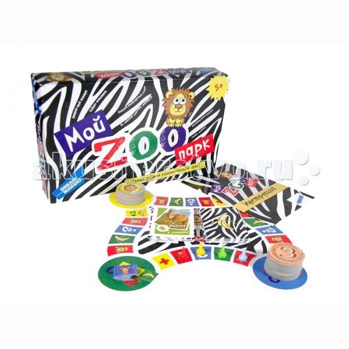 Dream makers Настольная игра Мой зоопаркНастольная игра Мой зоопаркУвлекательная и веселая настольная игра Мой зоопарк поможет скоротать не один вечер и взрослым и детям. В этой игре игрокам нужно создавать и развивать свой собственный зоопарк и заселять его животными, которые будут нуждаться в кормлении и уходе. В целом Мой зоопарк - это интересная настольная экономическая стратегия, которая поможет ребенку научиться планировать свои действия и просчитывать возможные варианты событий.  В комплекте:   Игровое поле  Игровые карточки (животные) - 30 шт. Игровые карточки (корма) - 20 шт.  Игровые карточки (бонусы) - 12 шт.  Монеты (номиналы: 1, 2, 5) - 50 шт.  Фишки игральные - 4 шт.  Жетоны кормление/уход - 25 шт.  Игральный кубик - 1 шт.  Основные характеристики:  Размер упаковки: 33 x 20 x 5.5 см Размер игрового поля: 30 x 29 см Размер карточек: 9 x 6.5 см Диаметр монет: 5 см Размер фишек: 1.9 x 1.2 см Размер жетонов: 2.5 x 2.5 см Размер кубика: 1.5 x 1.5 см<br>