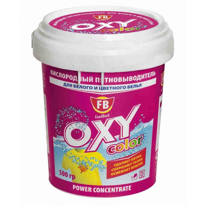 Feed Back Oxy color кислородный пятновыводитель для цветного белья 500 г