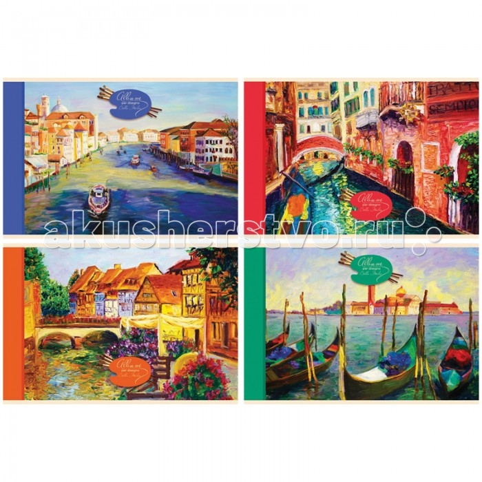 БиДжи Альбом для рисования Венецианские пейзажи на скрепке А4 (16 листов)Альбом для рисования Венецианские пейзажи на скрепке А4 (16 листов)Альбом для рисования Венецианские пейзажи на скрепке, в формате А-4. Обложка - мелованный картон. Внутренний блок - офсетный. 16 листов.  Основные характеристики:  Размер упаковки: 29,5 x 20,5 x 0,3 см Вес: 0,113 кг<br>