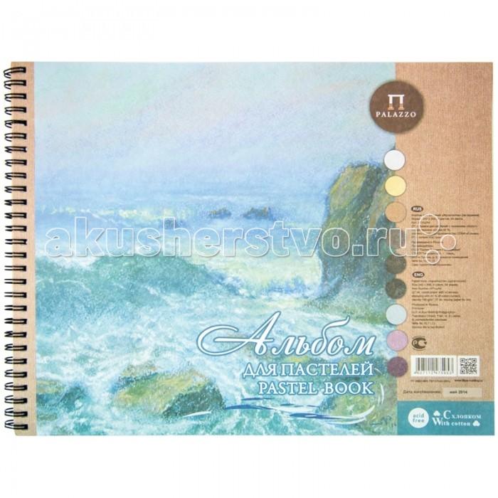������� ������ ��� �������� �� ������ Aquamarine �4 54 �����