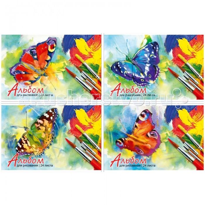 БиДжи Альбом для рисования Акварельные бабочки на скрепке А4 (24 листов)Альбом для рисования Акварельные бабочки на скрепке А4 (24 листов)Альбом для рисования Акварельные бабочки на скрепке, в формате А-4. Обложка - мелованный картон. Внутренний блок - офсетный. 24 листов.  Основные характеристики:  Размер упаковки: 30 x 20 x 0,3 см Вес: 0,176 кг<br>