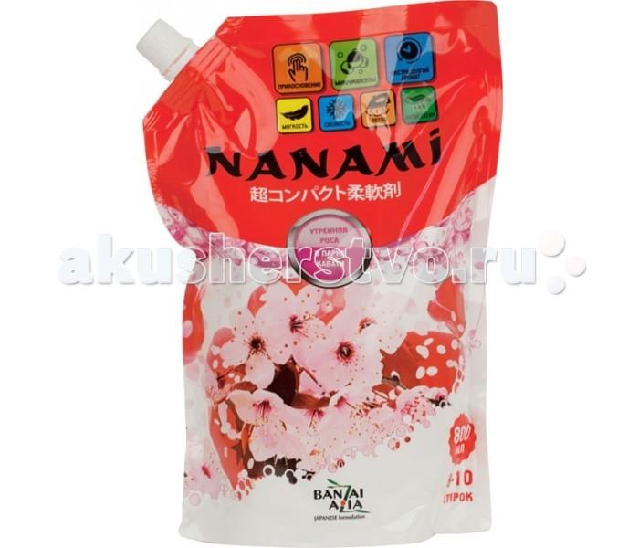 BanzaiAzia Nanami Кондиционер для белья концентрированный Утренняя роса в парке Кавати 800 мл