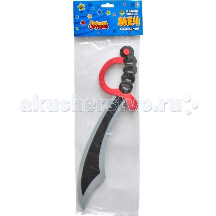 1 Toy Игрушечное оружие Меч