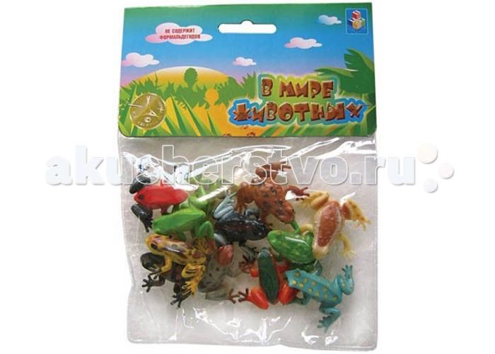 1 Toy Набор фигурок В мире животных Лягушки 12 шт.Набор фигурок В мире животных Лягушки 12 шт.1 Toy Набор фигурок В мире животных Лягушки 12 шт.  Лягушки - это многочисленное семейство земноводных, они широко распространены по планете и живут как на воле, так и рядом с человеком, например в аквариумах.   В этом наборе можно найти самых разнообразных представителей вида - от всем привычной зеленой лягушки, до более экзотических видов, населяющих тропики.  Длина лягушек: 5 см.<br>