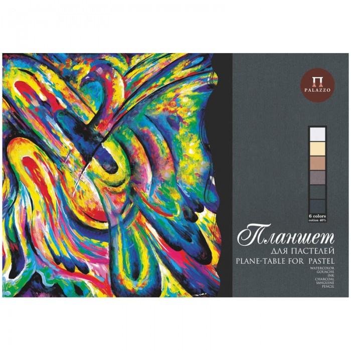 Палаццо Планшет для пастели Сладкие грезы А2 6 цветов 18 листов