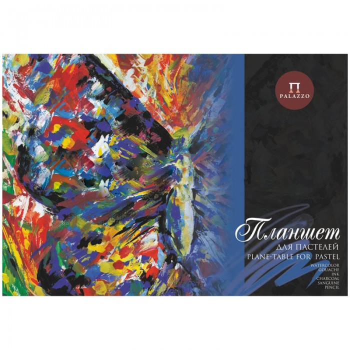 Палаццо Планшет для пастели Сладкие грезы А3 6 цветов 18 листов