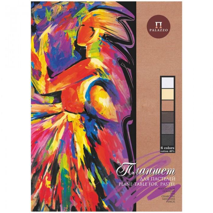 Палаццо Планшет для пастели Сладкие грезы А4 6 цветов 18 листов