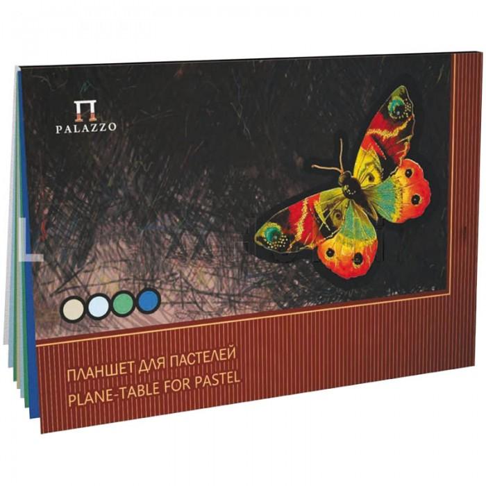 Палаццо Планшет для пастели Бабочка А2 4 цвета 20 листов