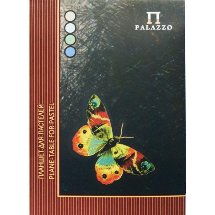 Палаццо Планшет для пастели Бабочка А4 4 цвета 20 листов