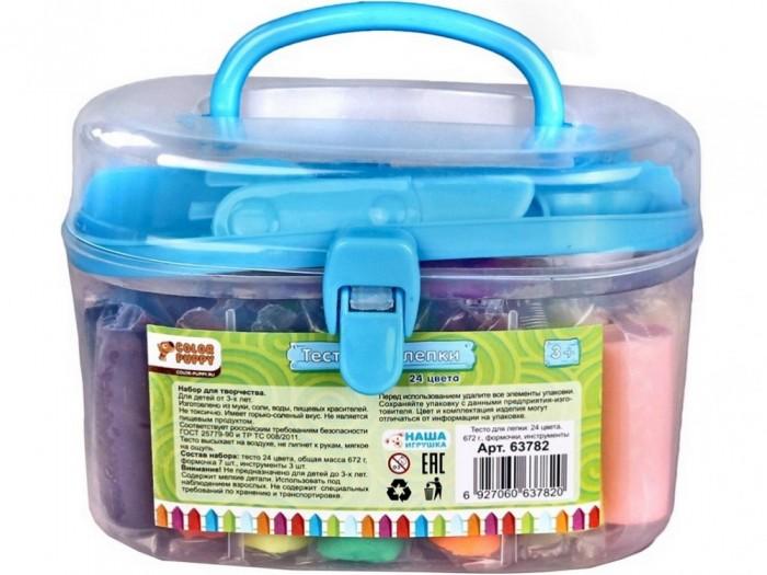 Color Puppy Тесто для лепки 24 цвета 672 г формочки инструменты Тесто для лепки 24 цвета 672 г формочки инструменты 63782
