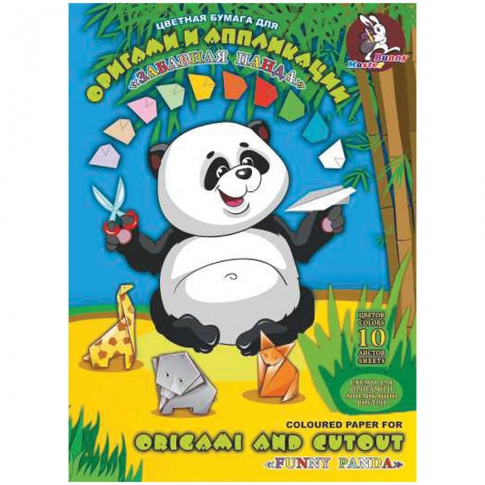 Лилия Холдинг Цветная бумага для оригами и аппликации Забавная панда А4 10 цветов 10 листов