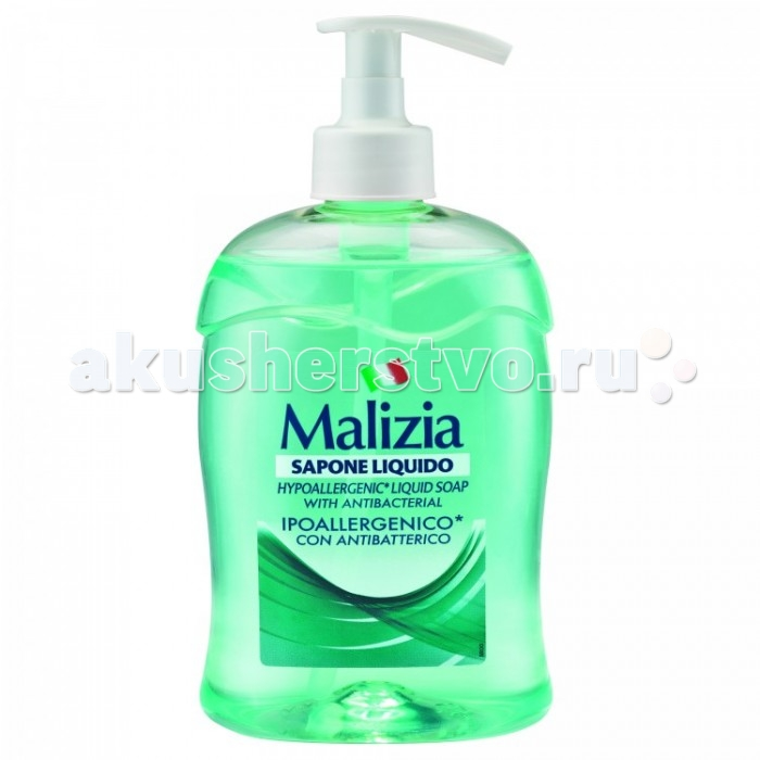 Malizia ���� � ��������� Hypoallergenic with antibacterial 500 ��