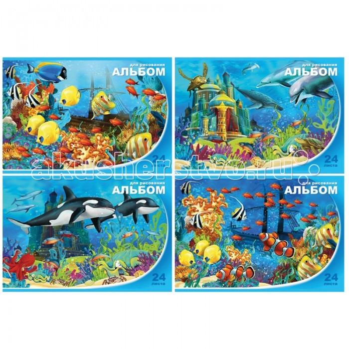 БиДжи Альбом для рисования Подводное царство на скрепке А4 (24 листов)Альбом для рисования Подводное царство на скрепке А4 (24 листов)Альбом для рисования Подводное царство на скрепке, в формате А-4. Обложка - мелованный картон. Внутренний блок - офсетный. 24 листов.  Основные характеристики:  Размер упаковки: 29,5 x 20,5 x 0,5 см Вес: 0,158 кг<br>
