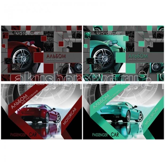 БиДжи Альбом для рисования Motor Car на гребне А4 (32 листов)