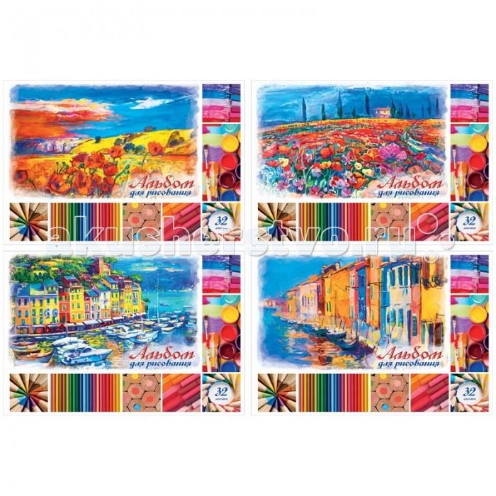 БиДжи Альбом для рисования Волшебные краски на гребне А4 (32 листов)