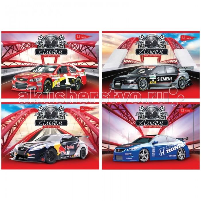 БиДжи Альбом для рисования Sport Car на скрепке А4 (32 листов)
