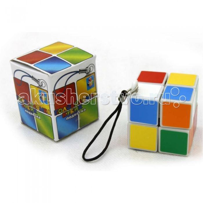 1 Toy Головоломка кубик куб с подвеской 3 см
