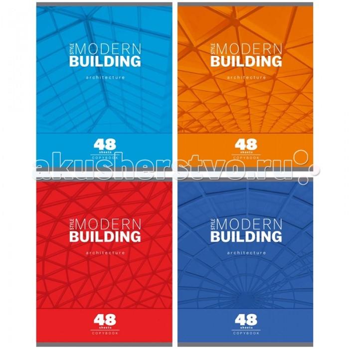 БиДжи Тетрадь Modern Building А5 (48 листов) от Акушерство