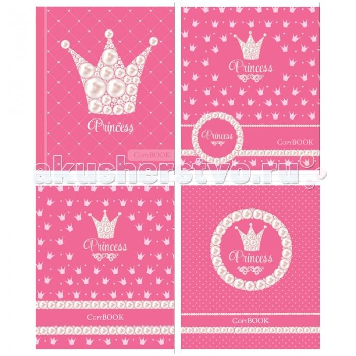 БиДжи Тетрадь принцессы Тиснение фольгой А5 (48 листов) от Акушерство