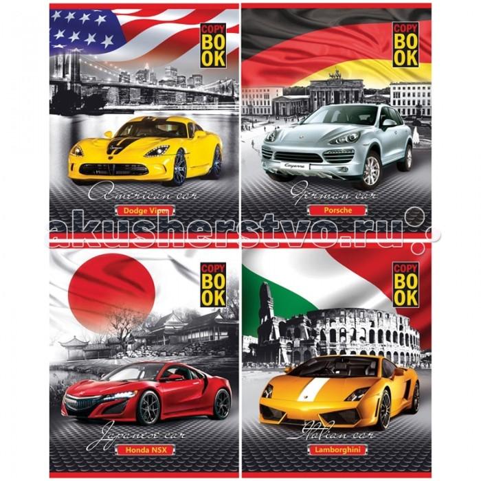 БиДжи Тетрадь Best car Ламинация А5 (48 листов)Тетрадь Best car Ламинация А5 (48 листов)Тетрадь Best car, в формате А-5. Обложка - мелованный картон с ламинацией. Внутренний блок - офсетный, в линию. Вид крепления - скрепка. 48 листов.  Внимание! Рисунок на тетради зависит от поставки.  Основные характеристики:  Размер упаковки: 20,5 x 16,2 x 0,5 см Вес: 0,113 кг<br>