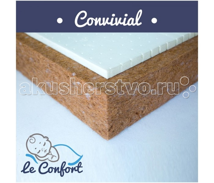 """Матрас Le Confort Convivial 120х60х14Convivial 120х60х14Детский матрас Le Confort Convivial многофункциональный ортопедический, в состав которого входит:  Bi-cocos 12 см – новейший материал, сочетающий в себе свойства искусственных и натуральных материалов. Поддерживает идеальный влаго - и воздухообмен во внутренних слоях матраса. Не вызывает аллергических реакций, не имеет запаха.  Латекс 2 см – современный наполнитель для матрасов. Гибкий и эластичный, не деформируется,экологически чистый, нетоксичный, гипоаллергенный. Имеет высокую износоустойчивость, не имеет запаха.  Съемный чехол - ткань Жаккард.  Гигиеничный Воздухопроницаемый Непривлекателен для """"пылевого клеща""""  Размер: 120 x 60 x 14 см<br>"""