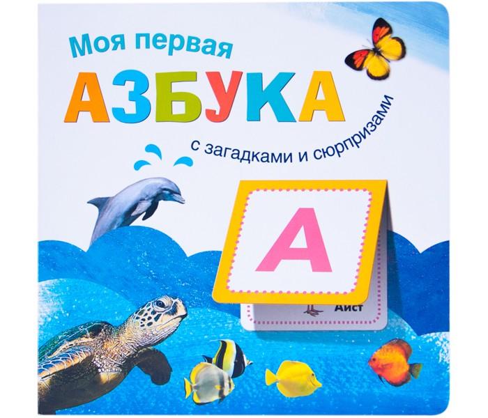 Мозаика-Синтез Книжки с загадками и сюрпризами Моя первая азбукаКнижки с загадками и сюрпризами Моя первая азбукаЯркая книга Моя первая азбука серии Книжки с загадками и сюрпризами в игровой форме поможет ребенку выучить алфавит. Внутри малыша ждет множество забавных загадок, отгадки на которые он найдет под клапанами-сюрпризами. Закрепить новые знания ему помогут веселые стихи и яркие фотографии животных. Книги серии Книжки с загадками и сюрпризами выполнены из плотного картона, поэтому долго будут радовать ребенка. Занятия по ним способствуют развитию памяти, внимания, речи и мышления, расширению представлений об окружающем мире.  Основные характеристики:  Размер упаковки: 21 х 21 х 7,2 см Вес: 0,318 кг<br>