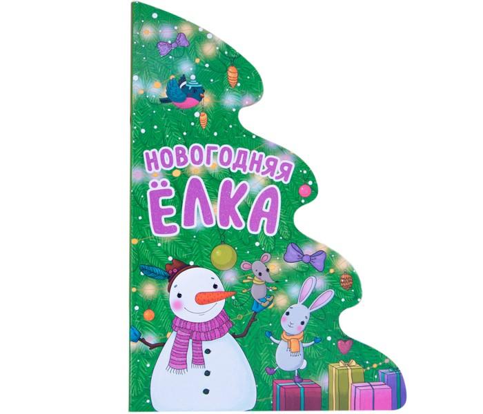 Мозаика-Синтез Книжка Новогодняя елкаКнижка Новогодняя елкаСолнце светит на опушке.  Улеглась к утру метель.   Вышла мышка из избушки   И нашла под снегом ель.   О том, что было дальше, малышу расскажет нарядная книжка-игрушка Новогодняя елка. Маленькому читателю обязательно понравятся веселые стихи и очаровательные персонажи – лесные зверята, которые готовятся к встрече Нового года. Необычная книжка-игрушка в форме елки изготовлена из плотного картона, поэтому будет долго радовать Вашего ребенка.  Основные характеристики:  Размер упаковки: 31 х 21.5 х 6 см Вес: 0,165 кг<br>