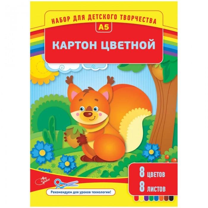 Спейс Картон цветной А5 8 цветов мелованный в папке 8 листовКартон цветной А5 8 цветов мелованный в папке 8 листовСпейс Картон цветной А5 8 цветов мелованный в папке 8 листов. Картон часто используют как основу для поделок.   Набор картона для творчества включает в себя 8 листов мелованного картона 8-ми цветов, формат А5.<br>