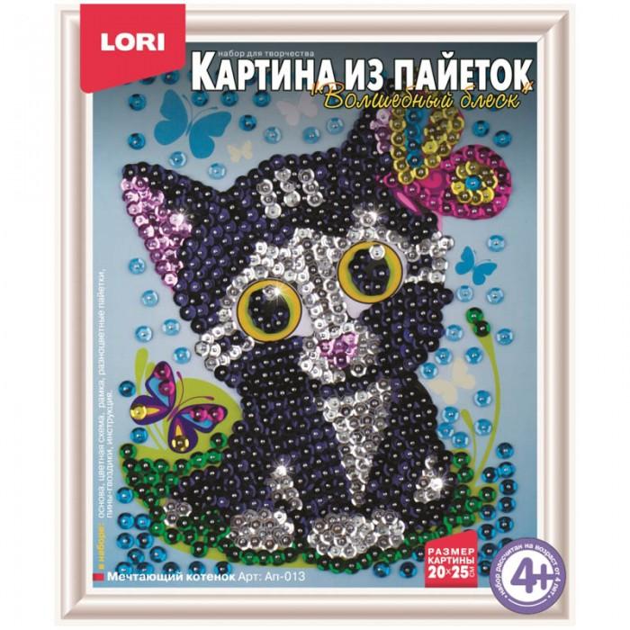 Lori Аппликация-картина из пайеток Мечтающий котенок