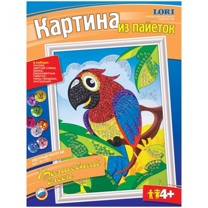 Lori Аппликация-картина из пайеток Пёстрый попугай