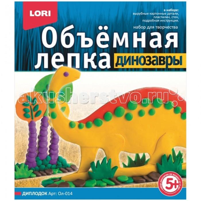 Lori Объемная лепка из пластилина Динозавры - Диплодок