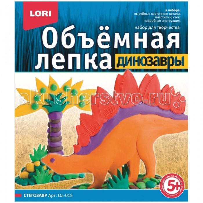 Lori Объемная лепка из пластилина Динозавры - СтегозаврОбъемная лепка из пластилина Динозавры - СтегозаврСерия наборов для объемной лепки - Динозавры дарит увлекательное и полезное занятие юным любителям лепки! Картонные детали, входящие в набор, необходимо облепить пластилином и соединить их согласно инструкции - получится объёмная фигурка животного. В процессе изготовления у ребёнка формируется понятие о цвете, развивается мелкая моторика, внимание, образное мышление, усидчивость.  Комплектация набора:  Вырубные картонные детали; Пластилин; Cтек; Инструкция.  Основные характеристики:  Размер упаковки: 23 x 20 x 4 см Вес: 0,37 кг<br>