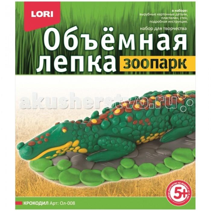 Lori Объемная лепка из пластилина Зоопарк - КрокодилОбъемная лепка из пластилина Зоопарк - КрокодилСерия наборов для объемной лепки - Зоопарк дарит увлекательное и полезное занятие юным любителям лепки! Картонные детали, входящие в набор, необходимо облепить пластилином и соединить их согласно инструкции - получится объёмная фигурка животного. В процессе изготовления у ребёнка формируется понятие о цвете, развивается мелкая моторика, внимание, образное мышление, усидчивость.  Комплектация набора:  Вырубные картонные детали; Пластилин; Cтек; Инструкция.  Основные характеристики:  Размер упаковки: 23 x 20 x 4 см Вес: 0,283 кг<br>
