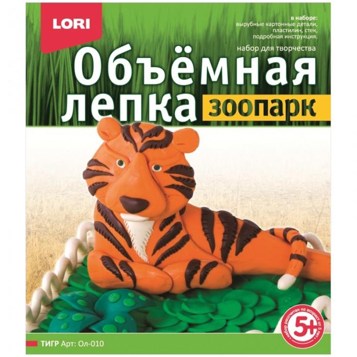 Lori Объемная лепка из пластилина Зоопарк - Тигр