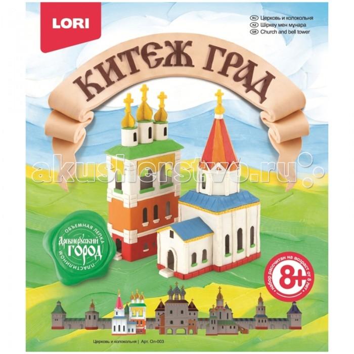 Lori Объемная лепка из пластилина Китеж Град - Церковь и колокольня