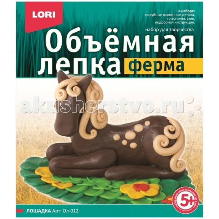 Lori Объемная лепка из пластилина Ферма - Лошадка
