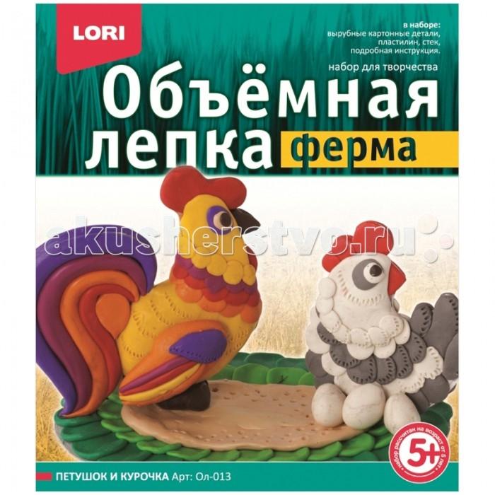 Lori Объемная лепка из пластилина Ферма - Петушок и курочка